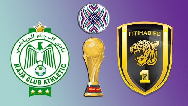 موعد مشاهدة مباراة الاتحاد والرجاء في كاس العرب