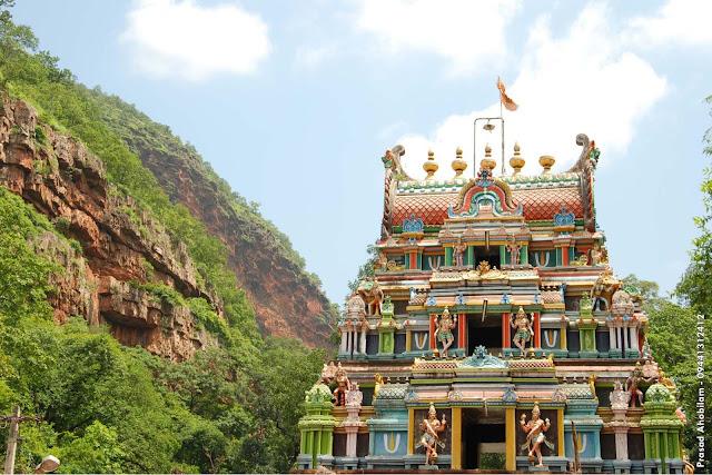 Beautiful View of Ahobilam Temple along with temple gopuram