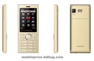 Symphony S50 Feature, Specification, Price In Bangladesh