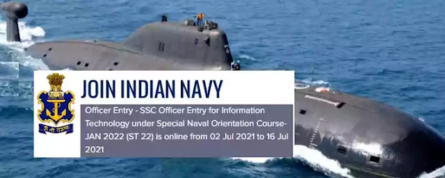 Indian Navy SSC Officer IT Jan 2022 entry