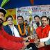 नेपाल ने पटना को हरा कर सुभाषचन्द्र बोस कप पर जमाया कब्जा