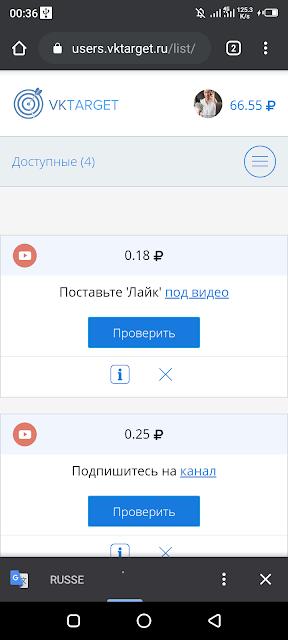 Screenshot 20210321 003611