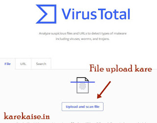 virus-file-upload-kare