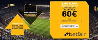 betfair supercuota Barcelona gana a Chelsea 23 julio 2019
