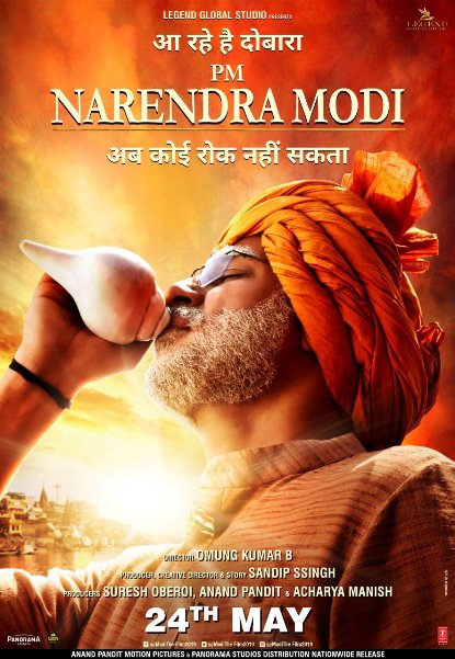 Movie PM Narendra Modi Budget Box Office Collection Update, Hit or Flop, Records