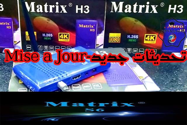 اخر تحديث MATRIX S5-S6