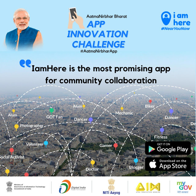 atmanirbhar app challege