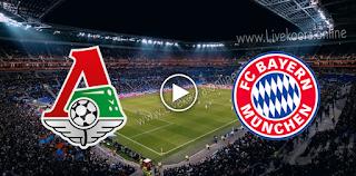 مشاهدة مباراة لوكوموتيف موسكو وبايرن ميونخ بث مباشر بتاريخ 27-10-2020 في دوري أبطال أوروبا