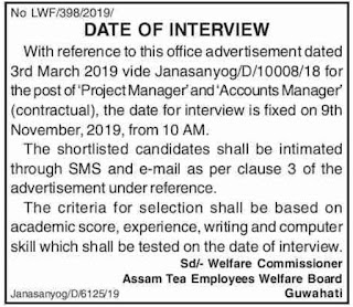Assam Tea Employees Welfare Board Interview Notice 2019 : Project Manager/ Accounts Manager
