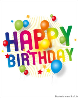 birthday card images