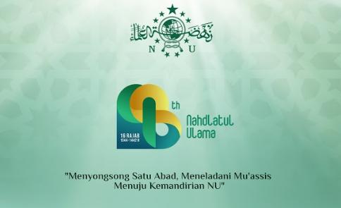 Download Logo Harlah NU ke-98 versi Hijriah