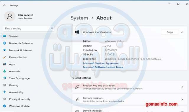 تجميعة إصدارت ويندوز 11 نسخة المطورين بـ 7 لغات Windows 11 Aio x64