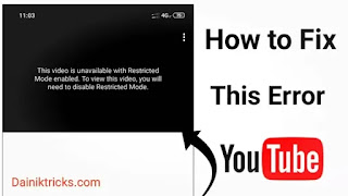 Youtube में Restricted Mode Disable कैसे करे ?