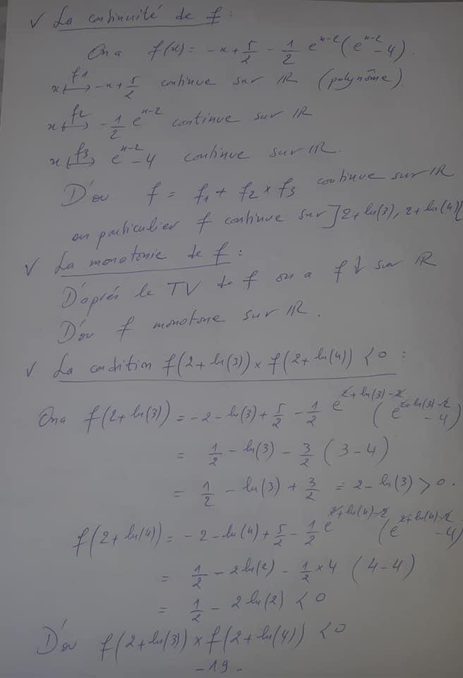 تصحيح الامتحان الوطني مادة الرياضيات للثانية باك 2020