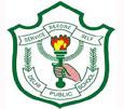 Delhi Public School, Digboi Logo