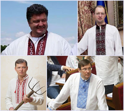 Украина: нет нации — нет и победы на Донбассе