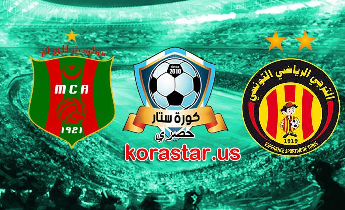 الترجي التونسي في مواجهة نارية أمام مولودية الجزائر في دور المجموعات بدوري أبطال أفريقيا