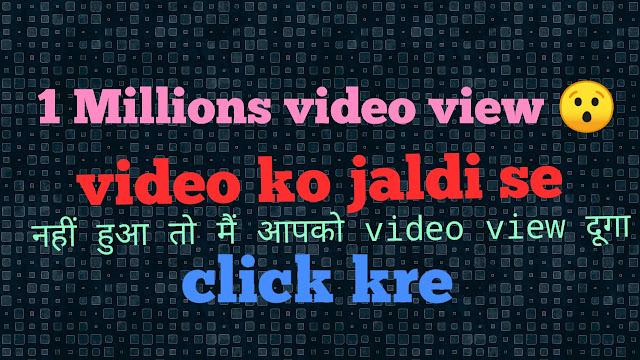 Video background change | background change video  | trending topic