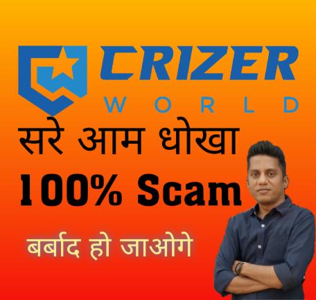 Crizer World