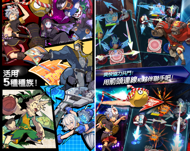 Fight League - 交鋒聯盟 App