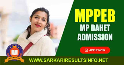 MPPEB MP DAHET Admission Apply Online 2020