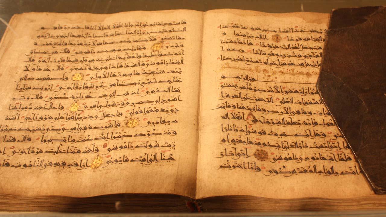 Tafsir Doa Nabi Musa As Dalam Surat Thoha Ayat 25-28