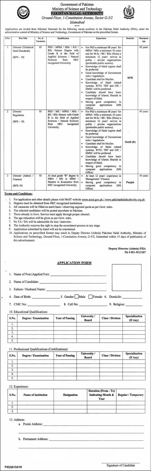 Ministry of Science and Technology MOST Management Posts Islamabad 2020