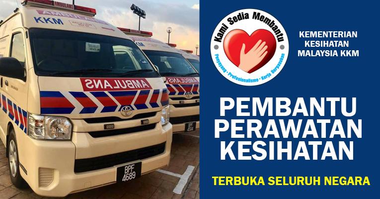 Permohonan Terbuka Jawatan Pembantu Perawatan Kesihatan PPK U11