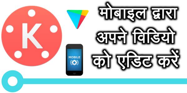 Best video editor app
