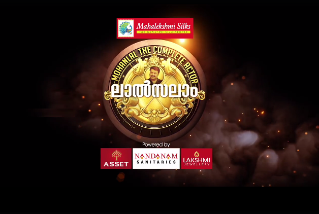 LALSALAM - MOHANLAL THE COMPLETE ACTOR TV Show