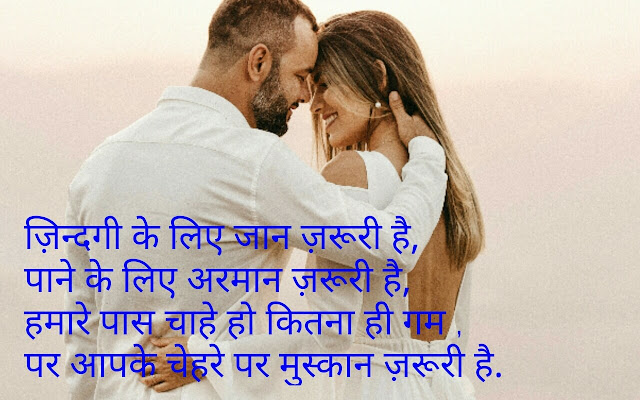 Latest Shayari images in Hindi nanhe yadav