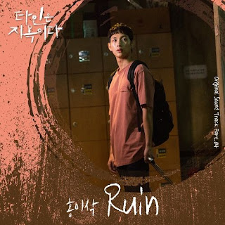 [Single] Isaac Hong - Strangers from Hell OST Part.4 MP3 full zip rar 320kbps