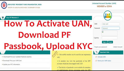 uan activation form