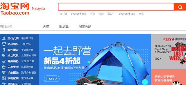 3 Website Borong Barang Murah Secara Online Dari China