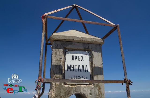Еднодневно изкачване на връх Мусала