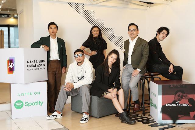 AP - SPOTIFY และ 40 ศิลปินชื่อดัง   เปิดตัว 'MAKE LIVING GREAT  AGAIN MUSIC INSPIRATION'   400  บทเพลงสร้างพลังใจให้คนไทย