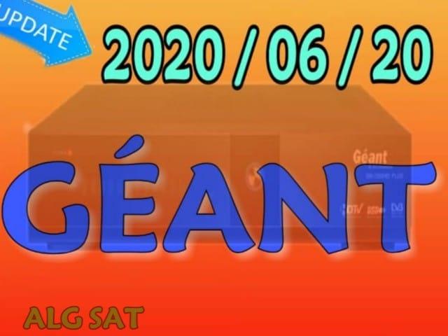 جديد الموقع الرسمي لأجهزة الجيون GEANT - جيون - اجهزة جيون - geant