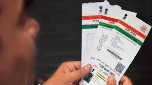 Government modifies Aadhaar address change rules: Details inside