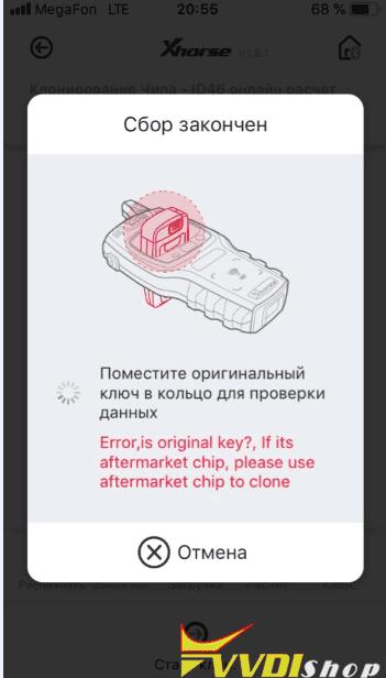 vvdi-mini-key-tool-clone-smart-key-chip