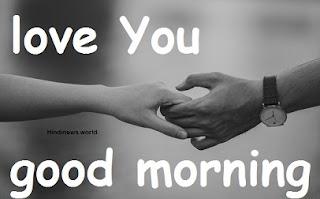 romantic good morning pic for boyfriend