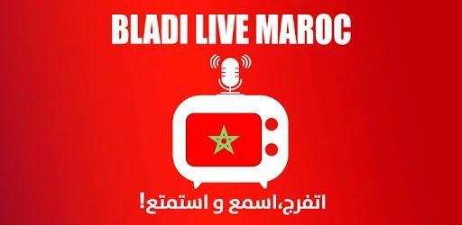 تحميل تطبيق BLADI LIVE MAROC - TV & RADIO Marocain لمشاهدة القنوات و الاستماع لاداعة الراديو
