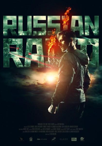 HOLLYWOOD MOVIE: Russkiy Reyd (2021) [Russian]