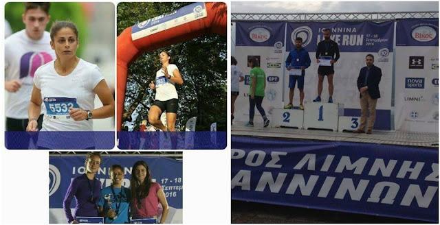 Δύο πρώτες θέσεις για αθλητές του Πρωτέα Ηγουμενίτσας στο ioannina lake run 2016