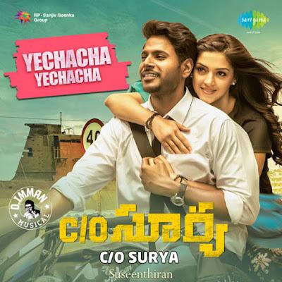 nagarjuna super telugu movie songs free download 320 kbps songs