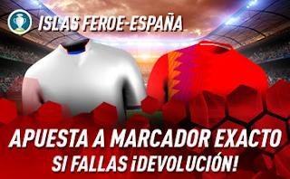 sportium promo devolucion Islas Feroe vs España 7 junio 2019