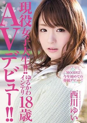 Bộ phim đầu tiên của em Yui Nishikawa nên xem MIDD-969 Yui Nishikawa