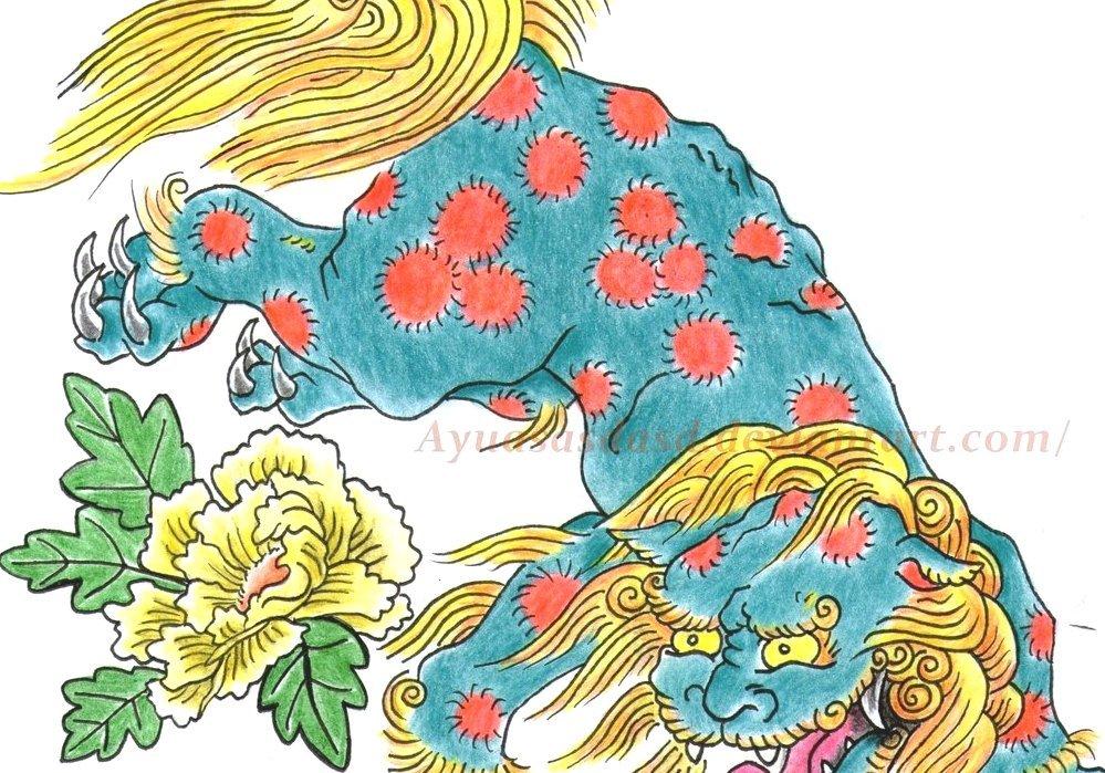 8e81814dbe2b9 Chinese Guardian Lions - Foo Foo Dog