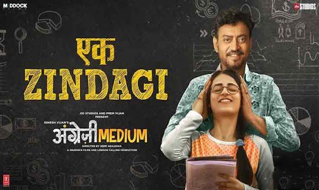 Ek Zindagi Song Lyrics in hindi