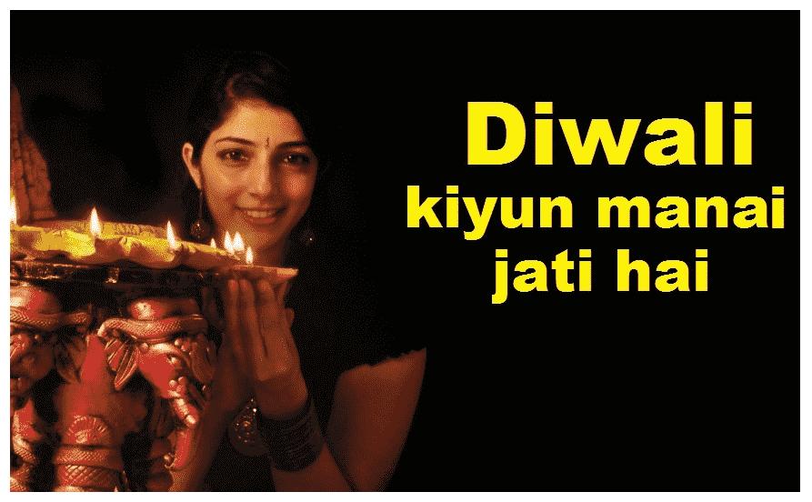 diwali-2020-date-in-india