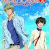 [BDMV] Super Lovers 2 Vol.05 [170728]
